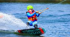 Wakeboarden in Center Parcs De Vossemeren